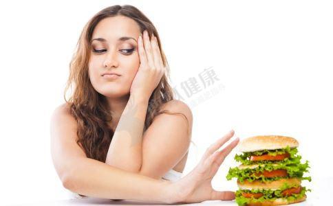 饮食帮助减肥 哪些饮食习惯不利于减肥 减肥怎么合理安排饮食